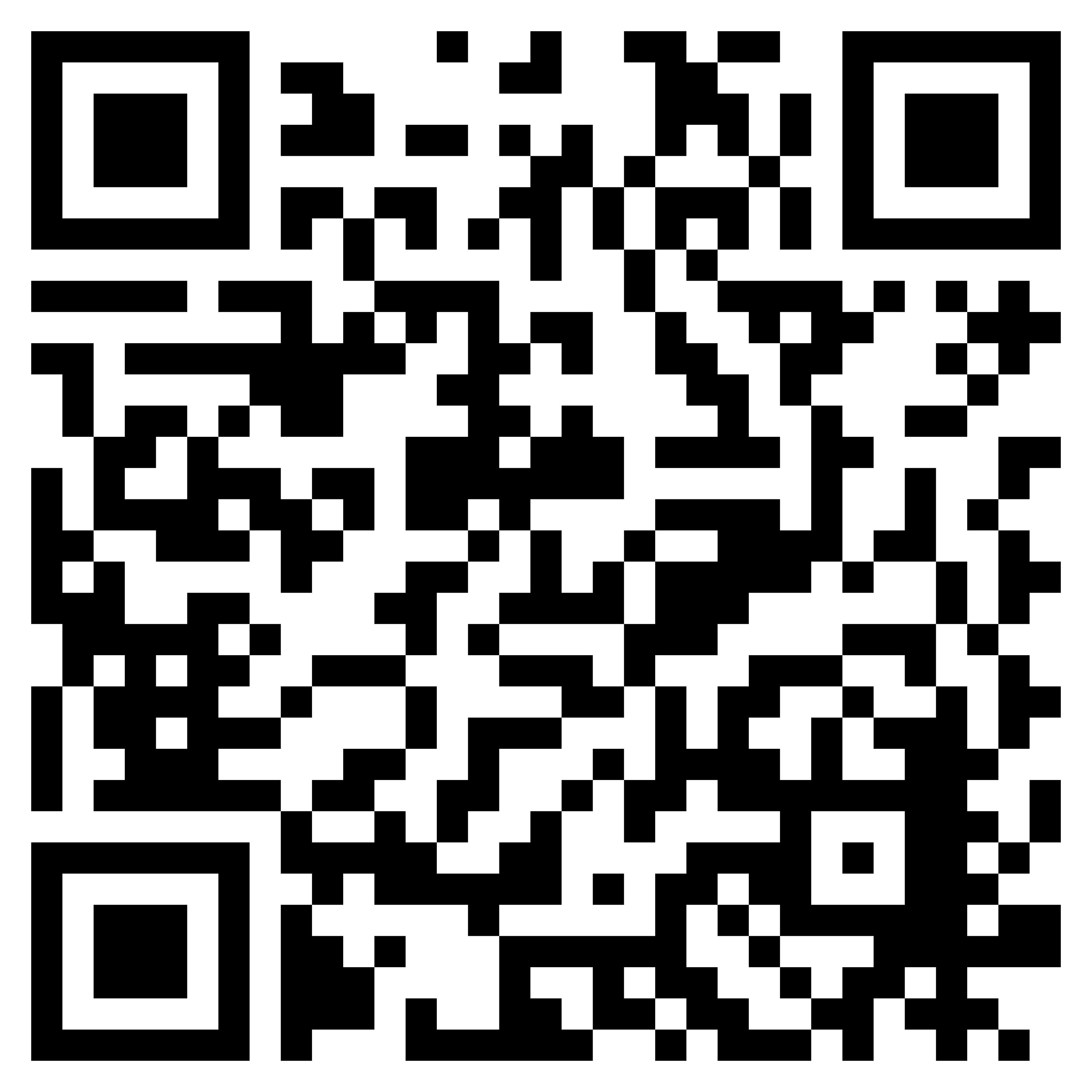 """Album """"Du bist die Erde"""" von Muschelschrubber auf Youtube"""